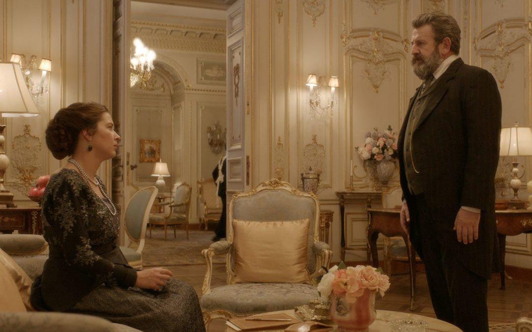 Premieră film artistic Maria, Regina României